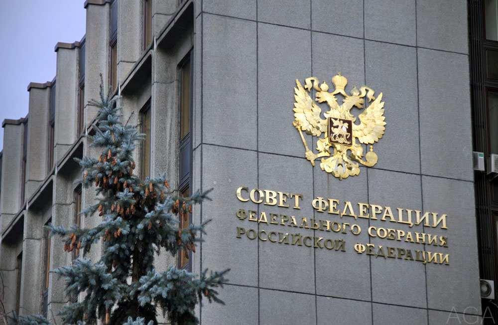 В Совфеде высмеяли претензии «Нафтогаза» к «Газпрому» | Русская весна