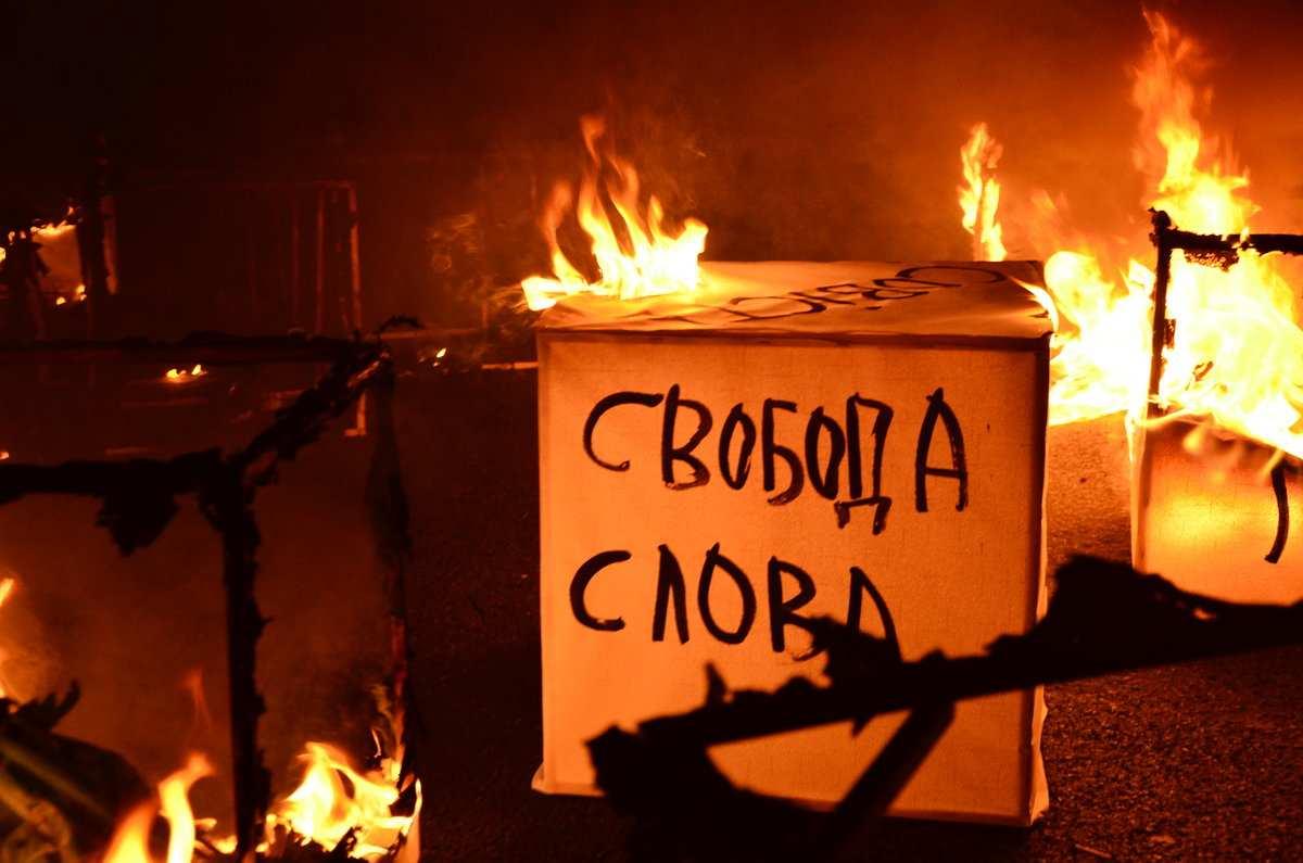 «Будут сажать»: власти Украины объявляют войну СМИ и ботам | Русская весна