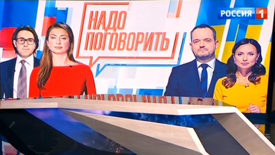 ВАЖНО: NewsOne отменил телемост из-за угроз физической расправы журналистам | Русская весна