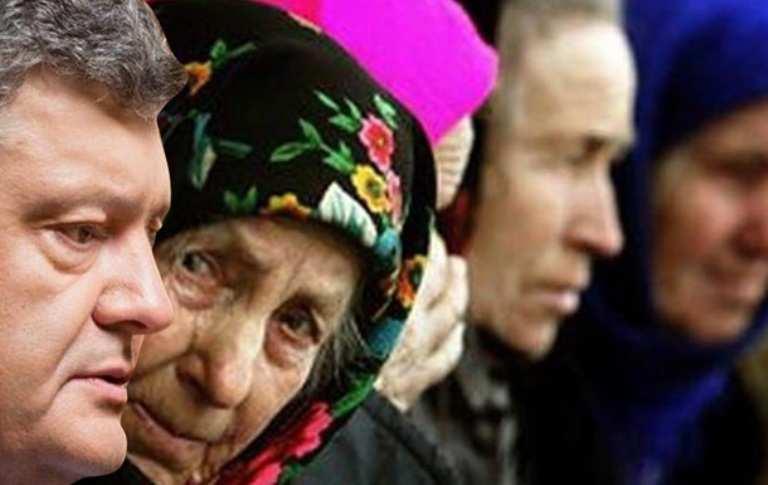 Порошенко подложил бомбу под Зеленского: новый закон уничтожит Украину? | Русская весна