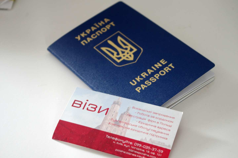 «Безвиз умер?» Украинцев не пускают в Евросоюз, разворачивают на границе (ВИДЕО)   Русская весна