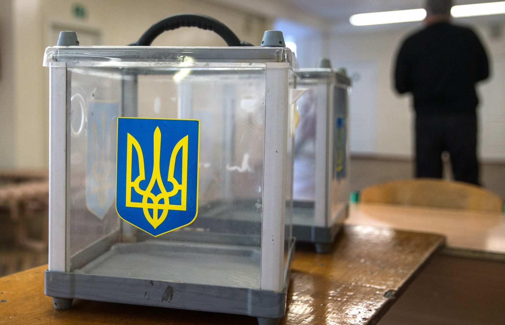 ЦИК Украины официально объявил о втором туре   Русская весна