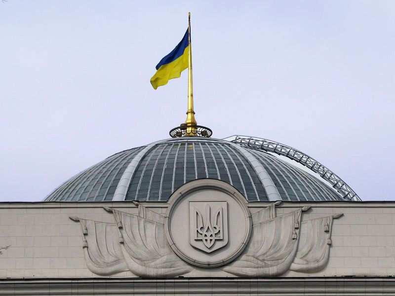 В «Слуге народа» назвали имя спикера Рады | Русская весна