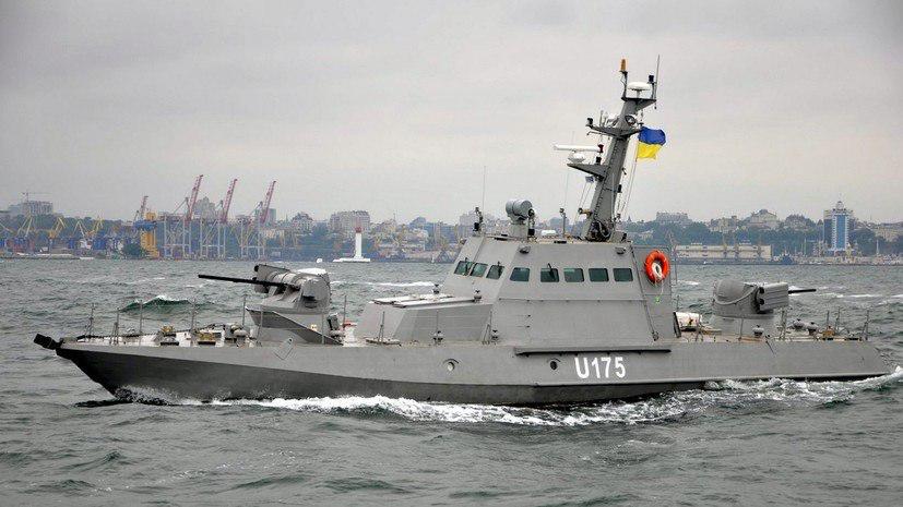 СШАпродадут Украине патрульные катера иморское вооружение на600млндолларов | Русская весна