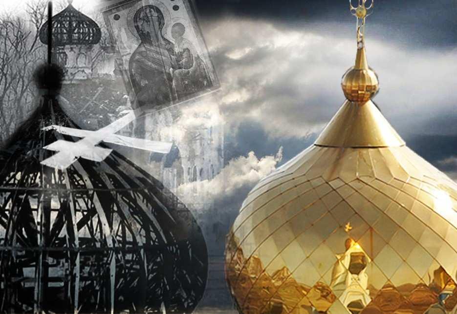 Кто будет молиться в захваченных храмах на Украине? О будущем ПЦУ    Русская весна