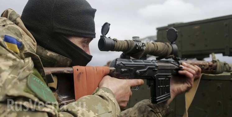 Новые акты агрессии ВСУ: экстренное заявление Армии ДНР | Русская весна