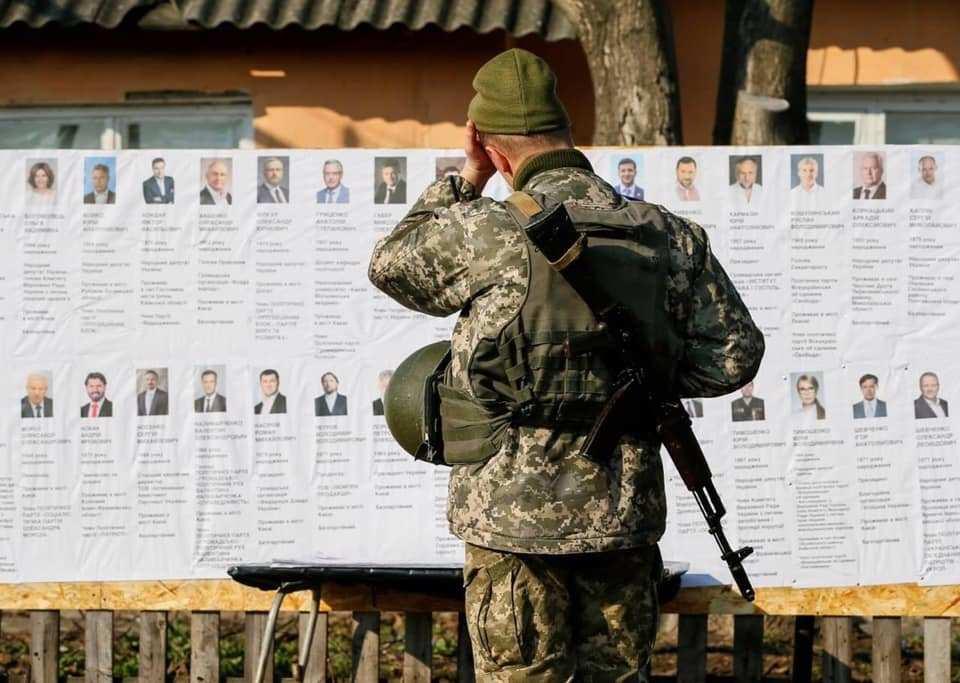 Солдаты ВСУнапередовой голосовали заЗеленского (ИНФОГРАФИКА)   Русская весна