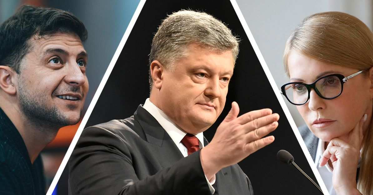 ЦИК обработал 40% протоколов: результаты   Русская весна
