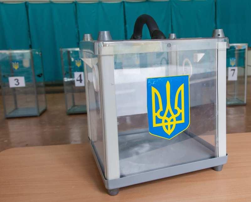 Канада даст Украине денег на «честные выборы» | Русская весна