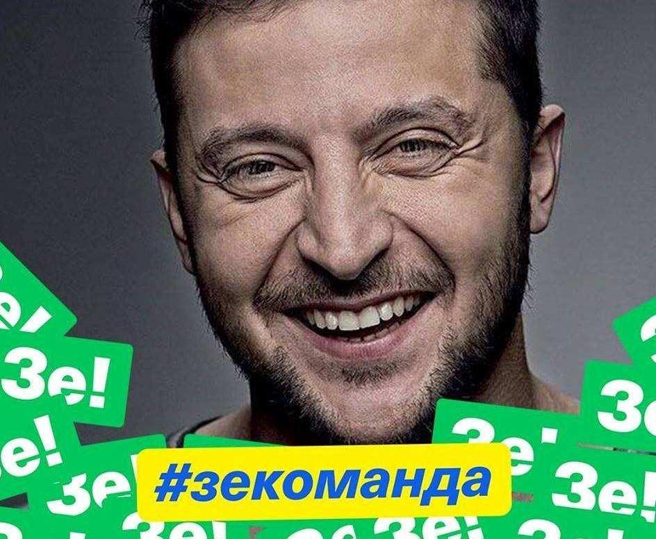 В команде Зеленского рассказали, чем займутся в первую неделю после выборов | Русская весна