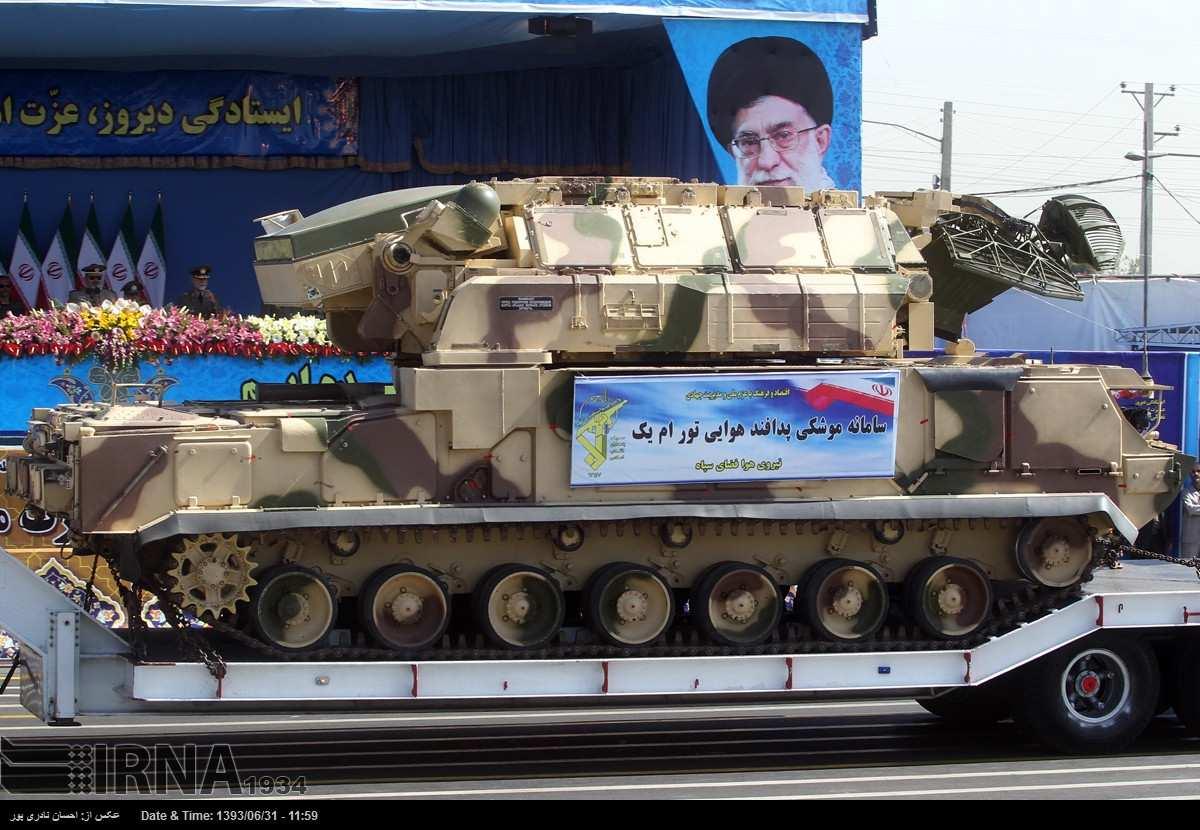 МОЛНИЯ: Армия Ирана призналась в уничтожении украинского «Боинга» | Русская весна