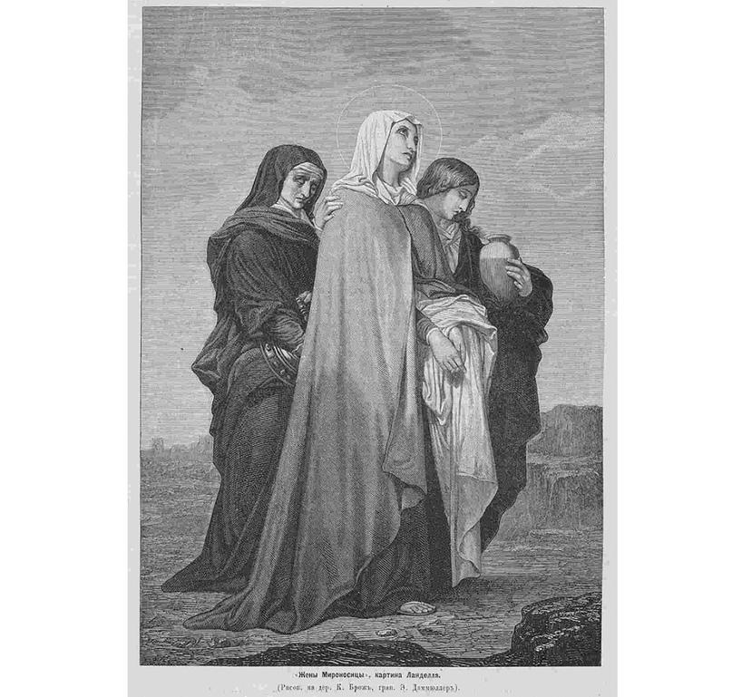 Когда, на самом деле, в Россию пришло христианство?, изображение №19