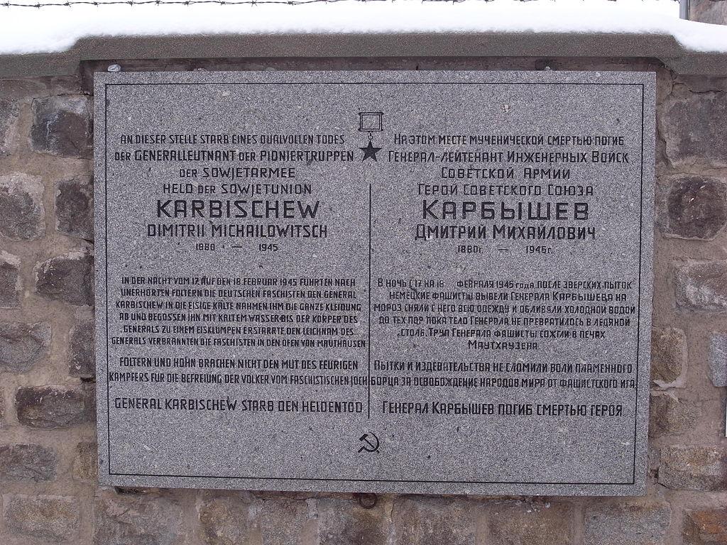 1024px-Memorial_Tablet_to_General_Karbys