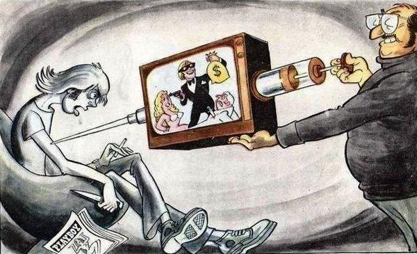 Сравнение российского и советского телевидения: Кто и о чём нам вещает?