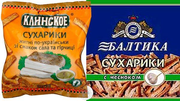 propaganda i skryitaya reklama cherez shozhie obrazyi 4 Пропаганда и скрытая реклама через схожие образы