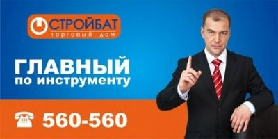 propaganda i skryitaya reklama cherez shozhie obrazyi 5 400x200 custom Пропаганда и скрытая реклама через схожие образы