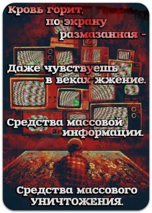 alkogol v kino ne potomu chto on est v zhizni 21 300x419 custom Алкоголь в кино не потому, что он есть в жизни