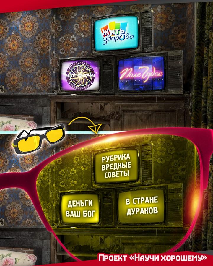 agitprop ovi 12 Дотируемый из госбюджета телеканал «Россия 1» платит до 15 миллионов рублей участникам телешоу