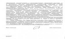 novosibirsk protiv leningrada 7 226x136 custom Новосибирск против «Ленинграда»
