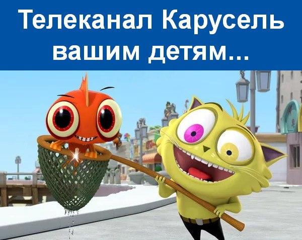 podborka materialov iz sotssetey 101 4 Подборка материалов из соцсетей: Форма воды, западные сериалы и телеканал Карусель