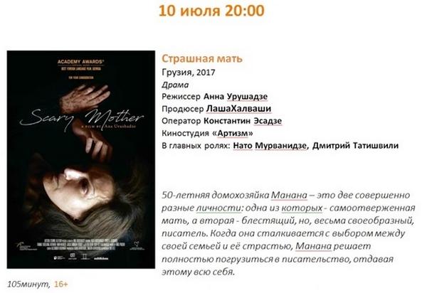 kak raschelovechit s pomoshhyu kino 3 Как расчеловечить с помощью кино на примере одного кинофестиваля