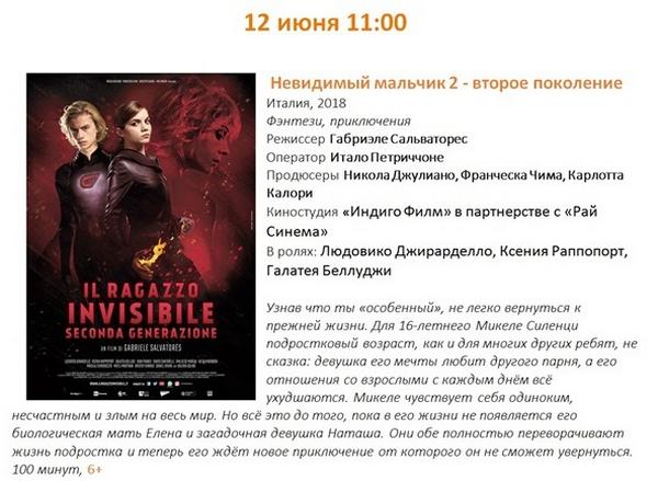 kak raschelovechit s pomoshhyu kino 7 Как расчеловечить с помощью кино на примере одного кинофестиваля