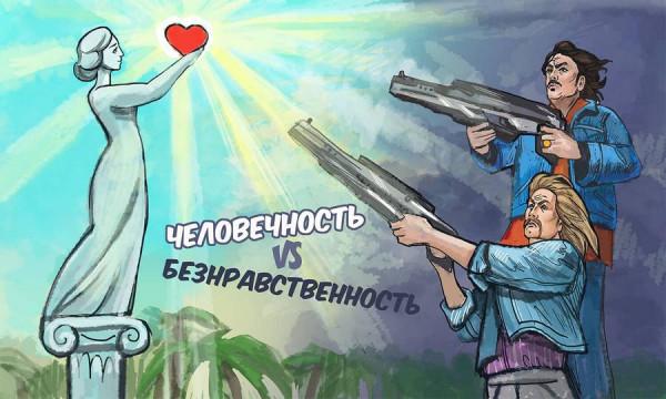 klip ibitsa kirkorova i baskova Интервью с руководителем Премии «На Благо Мира» Александром Усаниным