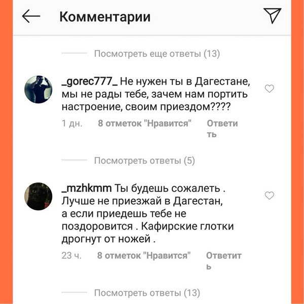 v dagestane boykotiruyut kontsert egora krida 2 5 «Кто пойдёт — тот петух!» В Дагестане бойкотируют концерт Егора Крида