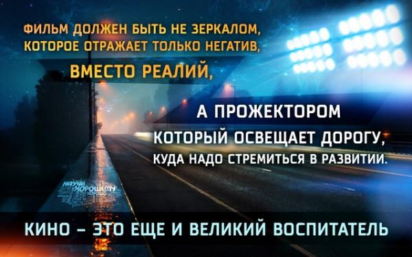 intervyu s usaninyim Интервью с руководителем Премии «На Благо Мира» Александром Усаниным