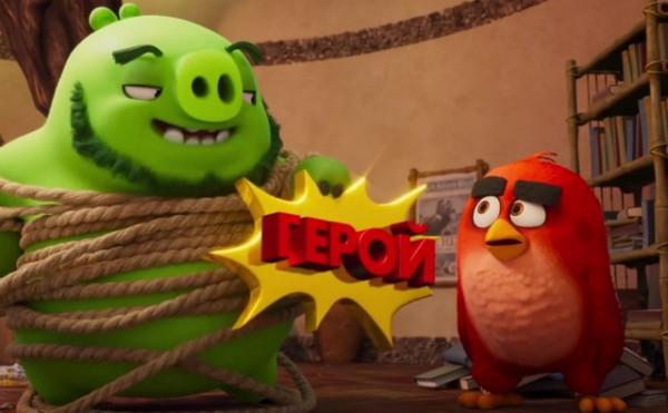 angry birds 2 v kino 2 Мультфильм «Angry Birds 2 в кино»: Отравленная «информационная конфета» для детей