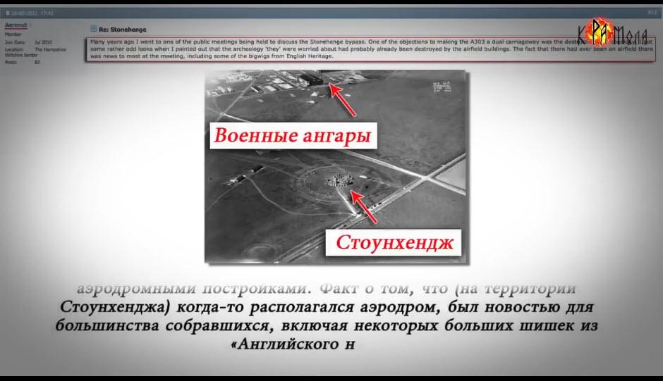 https://img.pandoraopen.ru/https://www.kramola.info/sites/default/files/insert_images/vesti/2018/10/17/786.jpg