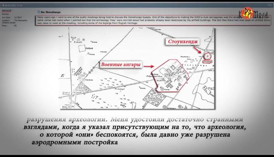 https://img.pandoraopen.ru/https://www.kramola.info/sites/default/files/insert_images/vesti/2018/10/17/87.jpg