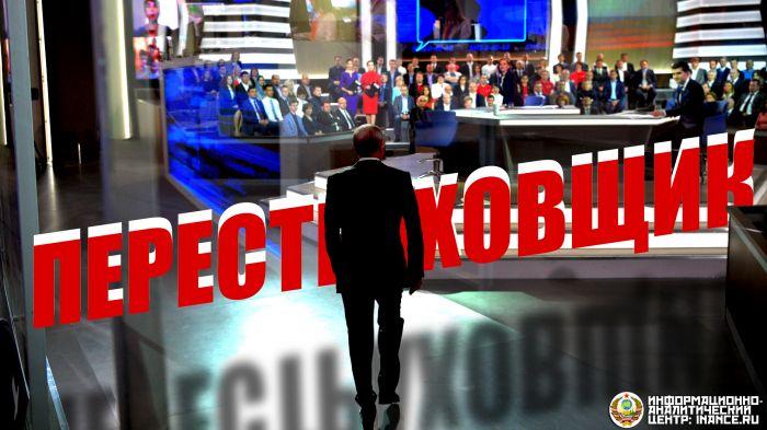 public-pryamaya-liniya-perestrahovshik