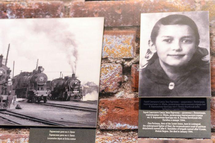 Фото паровозного депо ст. Орша. Герой Советского Союза подпольщица Зина Портнова