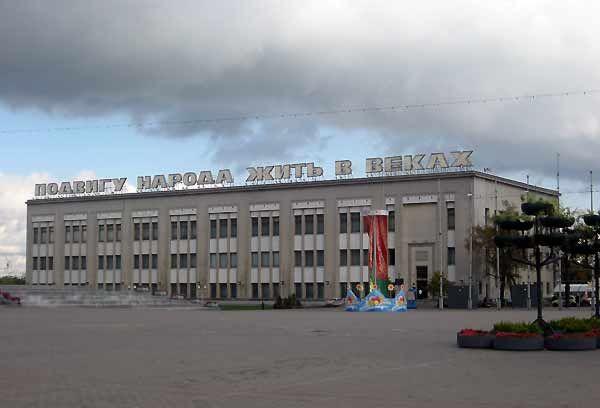 Музей Отечественной войны. 2 окт. 2008 г. Фото Воложинского В.Г.