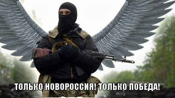 Сводка новостей Новороссии 20 апреля 2015 г. (ВИДЕО) | Русская весна