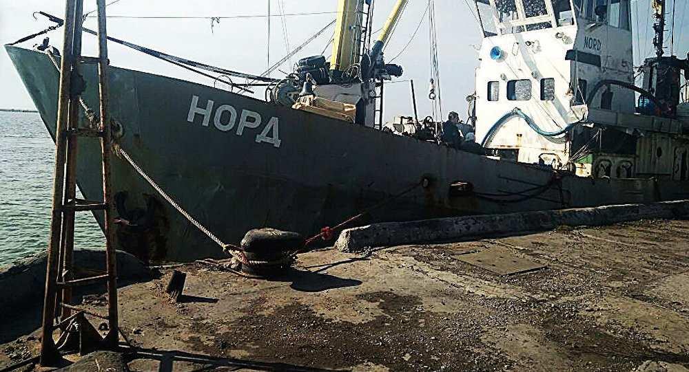 Капитан захваченного российского судна «Норд» объявлен в розыск на Украине | Русская весна