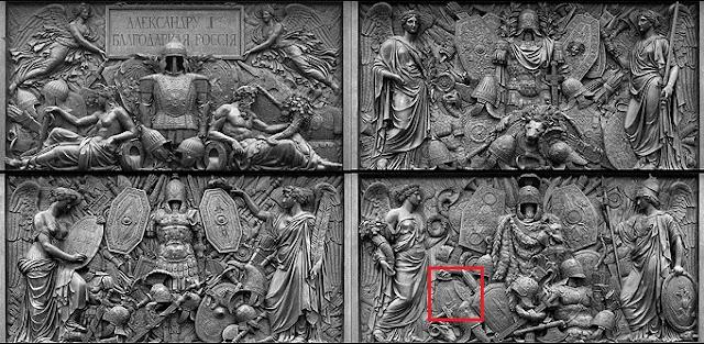 monument_stolp2.jpg