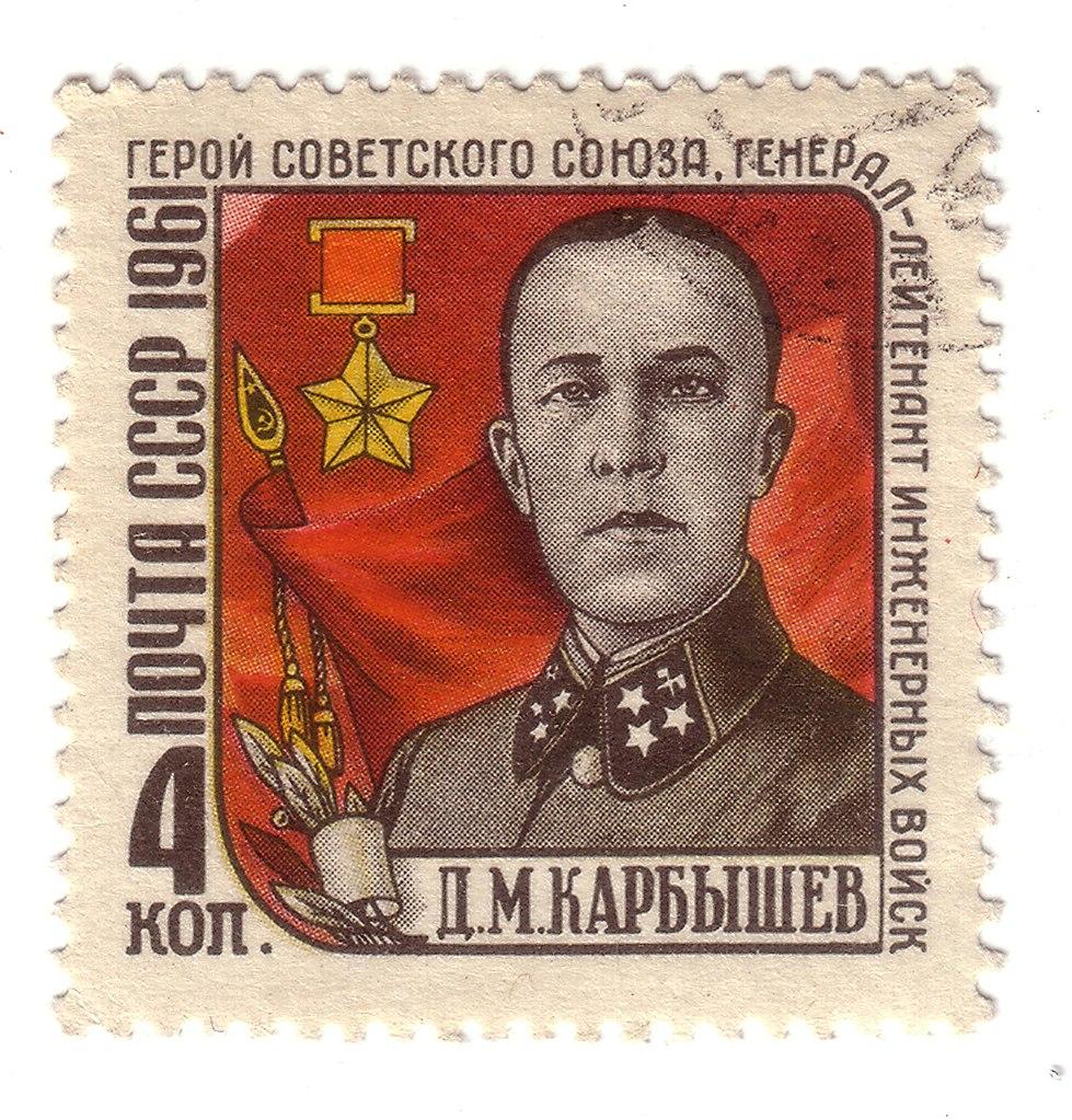 979px-The_Soviet_Union_1961_CPA_2591_sta
