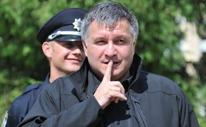 Аваков прокомментировал «дело Парубия» о массовом убийстве в Одессе 2 мая 2014  | Русская весна