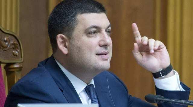 Украинский премьер обещает уйти вотставку вслучае провала пенсионной реформы | Русская весна