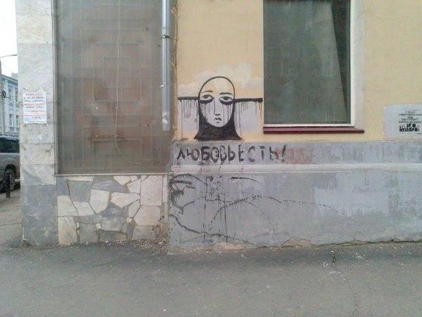 жернова-3