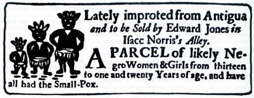 Объявление о продаже рабов. США, XIX в.