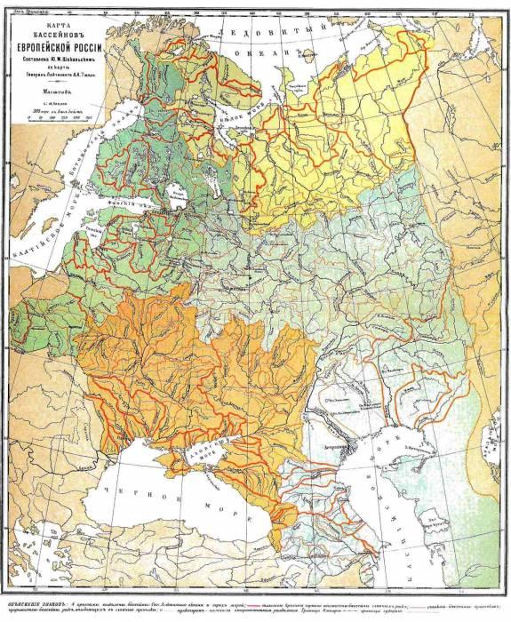 бассейны рек европейской части России