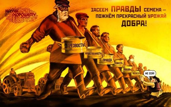 tehnologia troyansky kon 81 Что общего у российских телешоу и западных НКО?