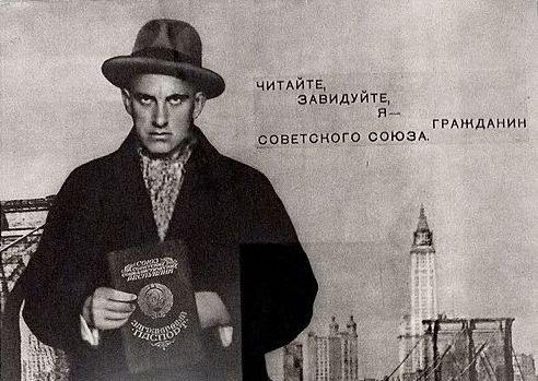 свиридов-маяковский