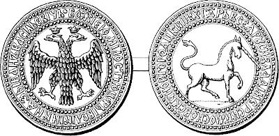 Seal_of_Ivan_4_1539.png